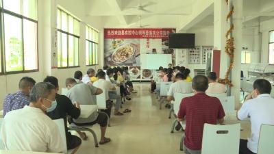 金田麦举办职业病危害与防治和新冠病毒疫情防控培训会