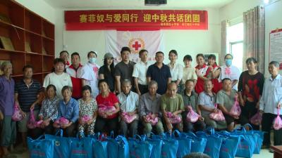 县红十字会携手爱心企业开展中秋节慰问活动