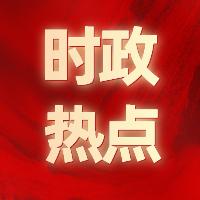 省长易炼红在修水县调研,他强调…