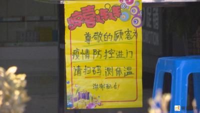 """实名登记!药店变身防疫""""前哨"""""""