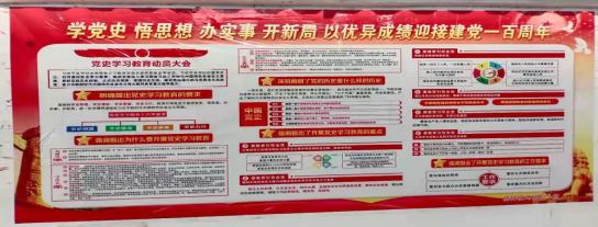 """杨梓镇:党史学习教育""""早""""""""造""""""""找"""""""