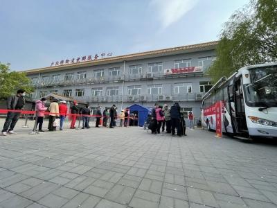 接种便利送到群众身边——北京移动疫苗接种点现场见闻