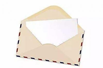 致全县广大市民朋友的一封信