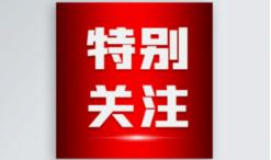马克思主义新闻观中国化的最新成果