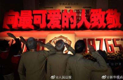 中国人民志愿军抗美援朝70周年:让精神利刃永不卷刃