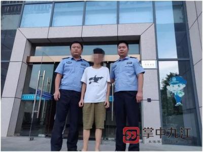 校霸伏法!九江警方打掉一个专门侵害中学生恶势力集团
