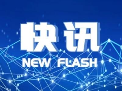 最新!庐山市融媒体中心获得互联网新闻信息服务许可