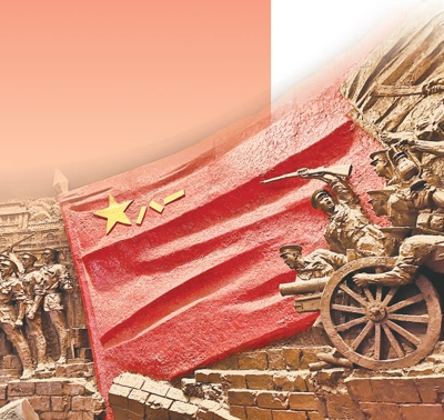 凝聚奋起力量 点燃革命希望(峥嵘岁月) ——记南昌起义