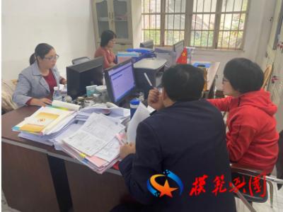 【乡镇动态】潋江镇集中开展动态调整国办系统录入工作
