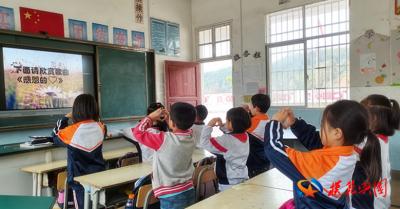 【教育资讯】均村乡长竹小学开展感恩系列活动