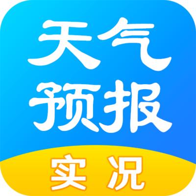 兴国县12月21日至27日天气周报