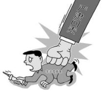 """【乡镇动态】梅窖镇积极防范化解""""民转刑""""案件发生"""