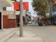 西源乡:悬挂国旗迎国庆 节日氛围浓厚