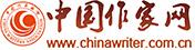 【中国作家网】雪夜彭城:献血的蒋家姑娘