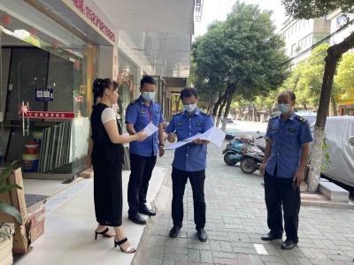 【创卫复审进行时】县城管局开展市容环境专项整治行动