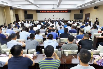 省委第八巡视组巡视浔阳区工作动员会召开