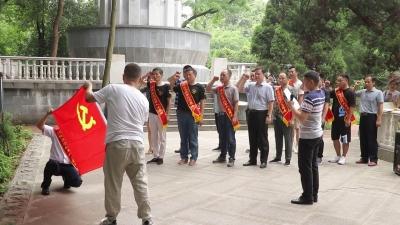 """浔阳区退役军人党员代表及志愿者代表 组织开展""""七·一""""主题活动"""