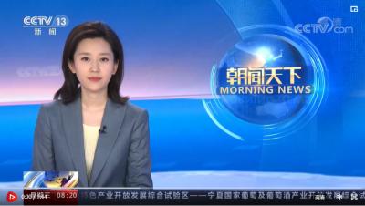 出口活跃、经济复苏迅速!世行上调2021年中国经济增长预期