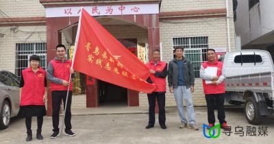 """国家扶贫日 我县志愿者深入开展""""三个一""""活动"""