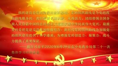 20210407寻乌新闻