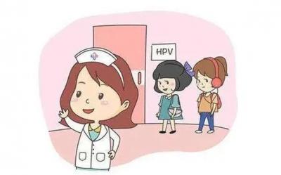"""329元一针!国产二价宫颈癌疫苗寻乌""""开打"""""""