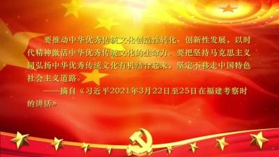 20210505寻乌新闻