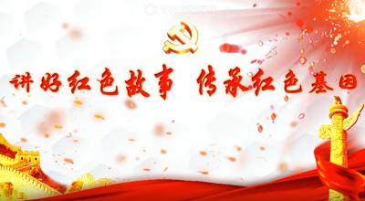 党史故事|规矩如铁——毛泽东保护小商人合法利益