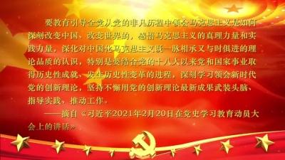 20210621寻乌新闻