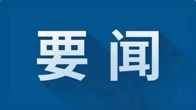 """杨艳晖检查中秋、国庆""""双节""""安全生产工作"""