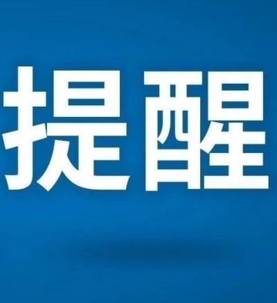 泰和县气象局发布寒潮蓝色预警信号