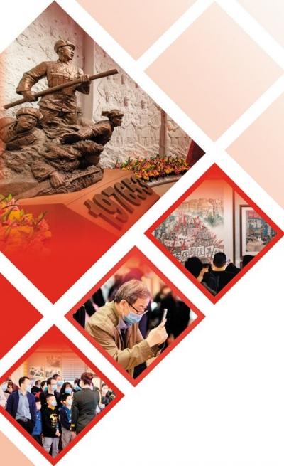 纪念中国人民志愿军抗美援朝出国作战70周年主题展览向公众开放