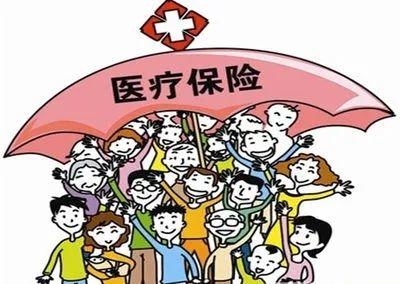 @江西人,2021年度城乡居民医保开始缴费啦!