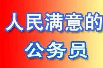 人民满意的公务员 王仪镇:扎根基层担使命 真情为民践初心