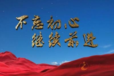 【不忘初心,牢记使命】万载县城市管理综合执法大队举行揭牌仪式