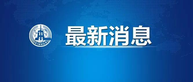 31省区市昨新增一例本土确诊,在青岛!系隔离封闭病区护士