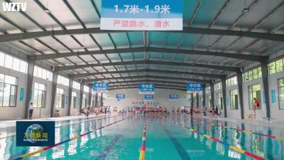 游泳健身,畅游锦江以强健体魄为事业增光添彩