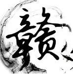 江西日志丨抚州资溪大觉山