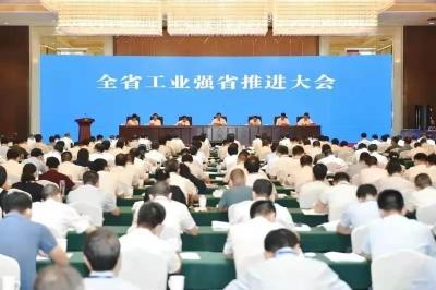 全省工业强省推进大会在宜春市召开,书记省长提出这些要求