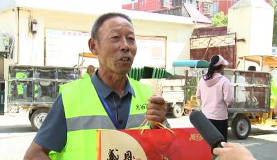 【网络中国节·中秋】汇聚公益力量  爱心献给环卫工人