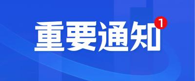 """锁定万载古城!明天""""奋斗百年路 启航新征程"""" 宜春市广播电视台主播宣讲团走进万载"""