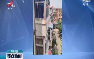 天津:小伙怒吼 阻止高空抛物