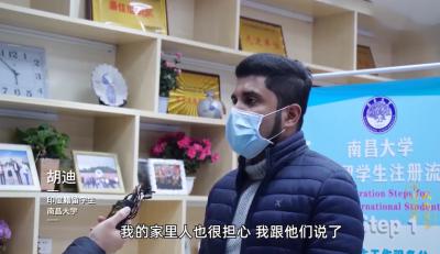 《中国抗疫人物故事》 第三集:《我在中国》