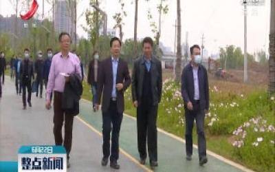 南昌市建立重大重点民生项目协调推进机制