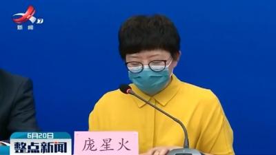 北京新发地市场所购的水产、豆制品等食物不建议食用
