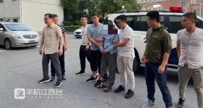 江西樟树一男子杀害2人潜逃46小时被捕
