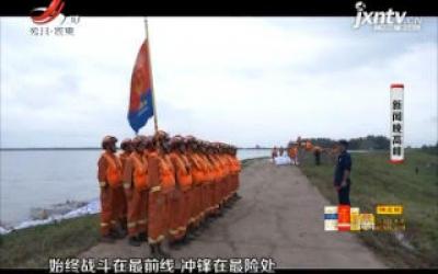 【抗洪抢险 众志成城】大堤上的表彰会
