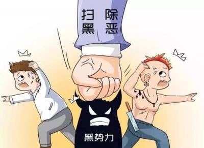 萍乡湘东区峡山口街总工会进社区宣传扫黑除恶知识