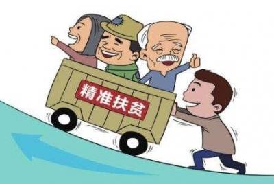萍乡湘东区峡山口街促进就业扶贫提质增效