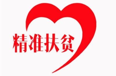 萍乡湘东区峡山口街开展企业吸纳贫困劳动力就业情况调查