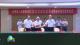 江西机电职业技术学院、江西水利职业学院签约落户永修
